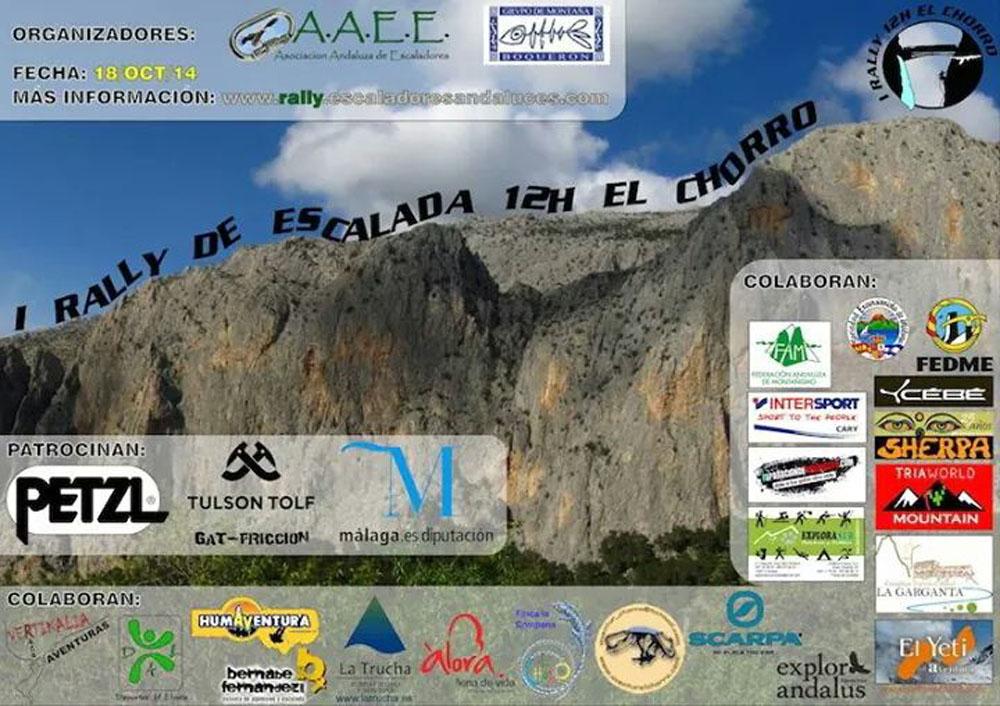 I Rally de Escalada 12h de El Chorro