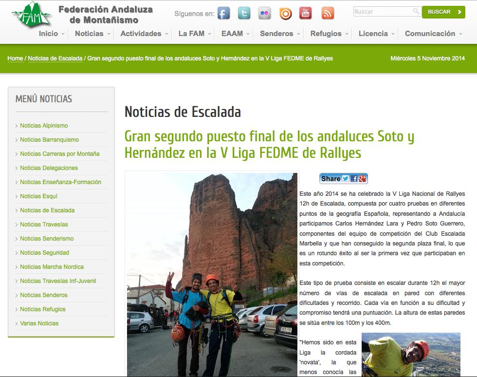 Gran segundo puesto final de los andaluces Soto y Hernández en la V Liga FEDME de Rallyes